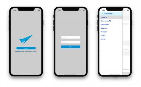 Дизайн приложения MTS для iOS