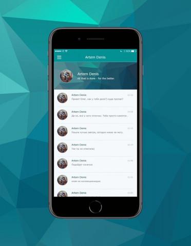 Дизайн приложения публичной социальной сети