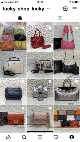 Готовый бизнес магазин женских сумок и аксессуаров