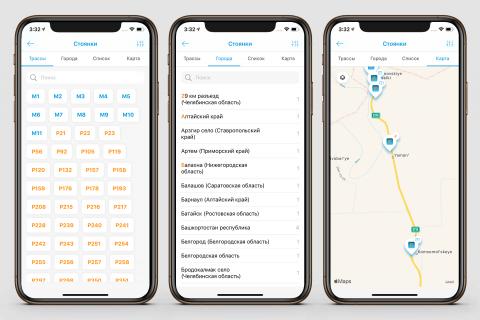 Обновление системы вкладок в MTS для iOS