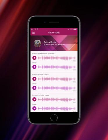 Дизайн приложения голосовой социальной сети
