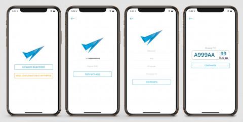 Новая система авторизации в приложении MTS для iOS