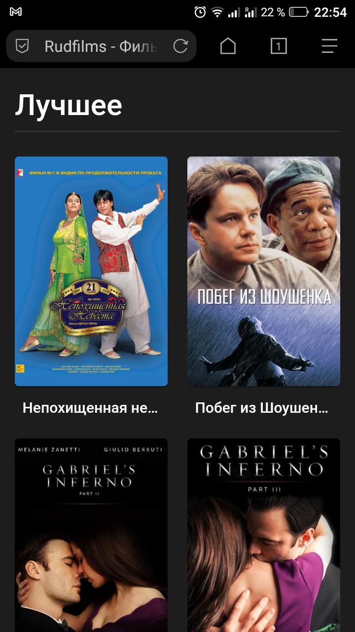 Сайт кинотеатр купить