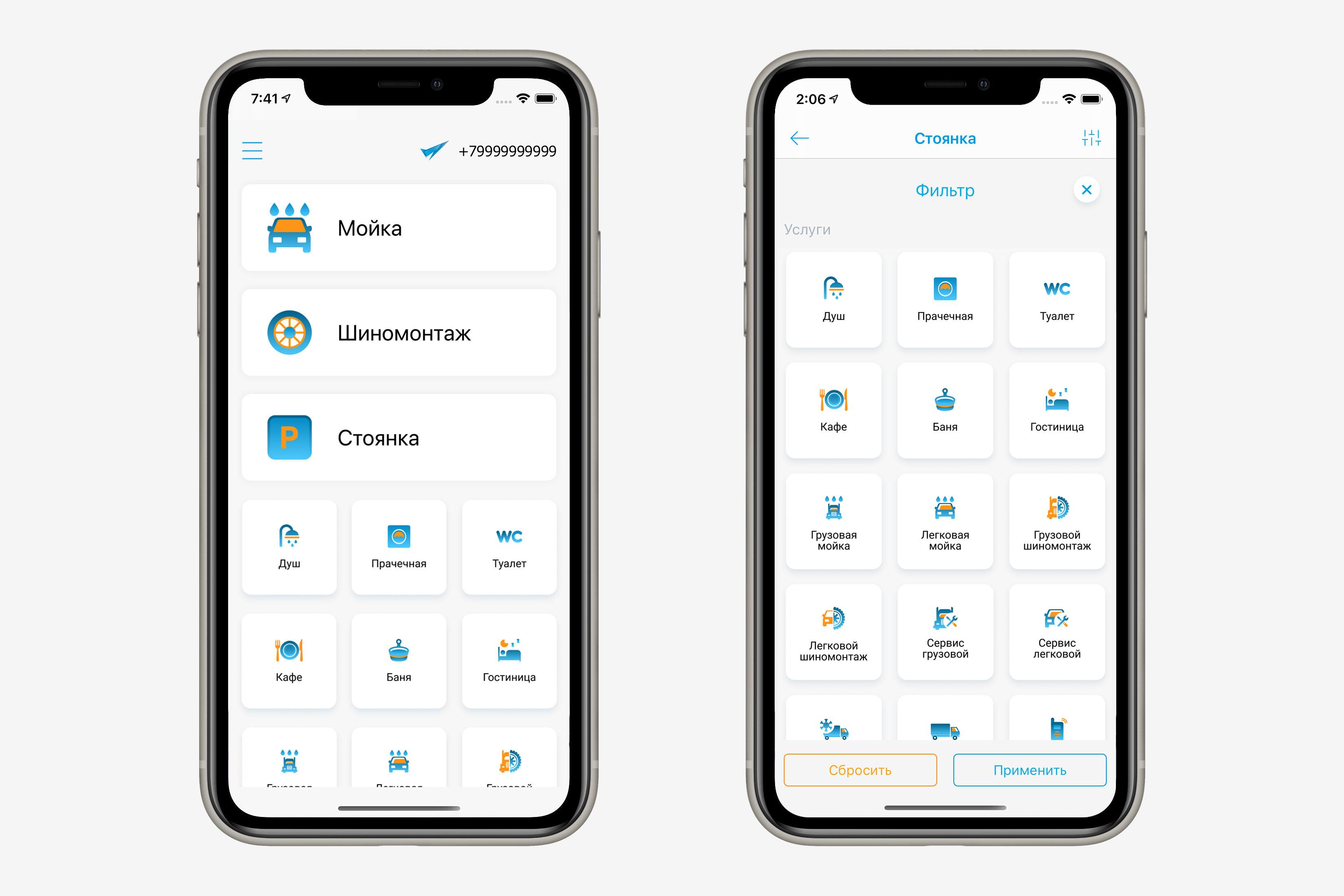 Система загрузки и кэширования изображений в iOS