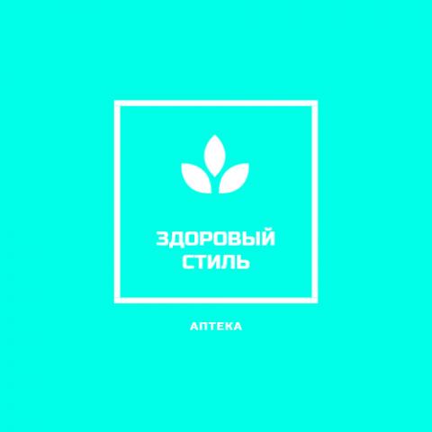 дизайн Логотипа аптеки